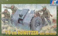 イタレリ1/35 ミリタリーシリーズドイツ 7.5cm軽榴弾砲