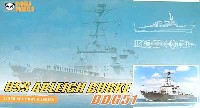 USS アーレイバーグ DDG51