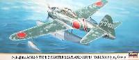 ハセガワ1/72 飛行機 限定生産中島A6M2-N 二式水上戦闘機 詫間航空隊