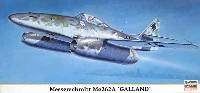 ハセガワ1/72 飛行機 限定生産メッサーシュミット Me262A ガーランド