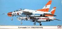 ハセガワ1/72 飛行機 限定生産川崎 T-4 プロトタイプ