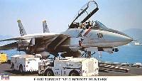 ハセガワ1/72 飛行機 限定生産F-14D トムキャット VF-2 バウンティ ハンターズ
