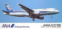 ハセガワ1/200 飛行機シリーズ全日空 エアバス A320