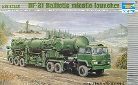 DF-21 パリスティック ミサイルランチャー