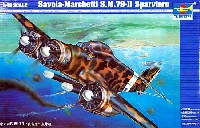 トランペッター1/48 エアクラフト プラモデルサボイヤ マルケッティ SM.79 スパルピエロ爆撃機