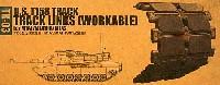 トランペッターアーマートラックス連結キャタピラUS-158 ラバー付キャタピラ (アメリカ M1 & A1 & M1A2用)