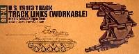 トランペッターアーマートラックス連結キャタピラアメリカ T91E3 キャタピラ (アメリカ M41/M42用)
