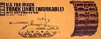 トランペッターアーマートラックス連結キャタピラアメリカ T66 キャタピラ (シャーマン M4A3E8用) (可動式)