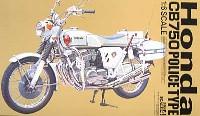 タミヤ1/6 オートバイシリーズホンダ ドリーム CB750 FOUR (ポリスタイプ)