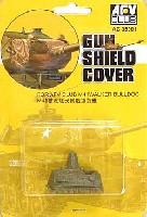 AFV CLUB1/35 AG ディテールアップパーツM41軽戦車用防盾カバーパーツ