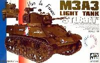 M3A3 スチュワート軽戦車 自由フランス軍