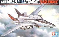 タミヤ1/32 エアークラフトシリーズグラマン F-14A トムキャット ブラックナイツ