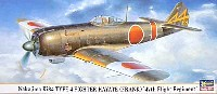 ハセガワ1/72 飛行機 限定生産中島 キ84 四式戦闘機 疾風 飛行第47戦隊