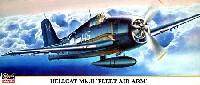 ヘルキャット Mk.2 フリート エア アーム