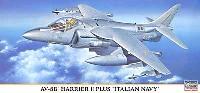 ハセガワ1/72 飛行機 限定生産AV-8B ハリアー2 プラス イタリア海軍