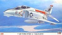 ハセガワ1/72 飛行機 限定生産F-4B/N ファントム 2 ミグイーター