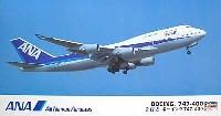 ハセガワ1/200 飛行機シリーズ全日空 ボーイング 747-400