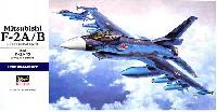 ハセガワ1/72 飛行機 Eシリーズ三菱 F-2A/B