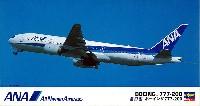 ハセガワ1/200 飛行機シリーズ全日空 ボーイング 777-200