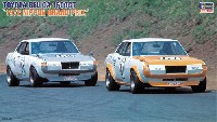 ハセガワ1/24 自動車 HRシリーズトヨタ セリカ 1600GT 1972年 日本グランプリ