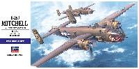 ハセガワ1/72 飛行機 EシリーズB-25J ミッチェル