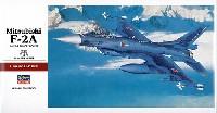 ハセガワ1/48 飛行機 PTシリーズ三菱 F-2A
