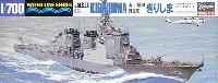 ハセガワ1/700 ウォーターラインシリーズ海上自衛隊 護衛艦 きりしま
