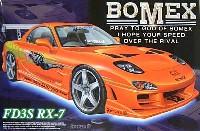アオシマ1/24 Sパッケージ・バージョンRBOMEX FD3S RX-7 スポコン仕様