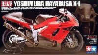 タミヤ1/12 オートバイシリーズヨシムラ 隼 X-1