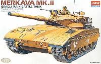 アカデミー1/35 ArmorsI.D.F. メルカバ Mk.2