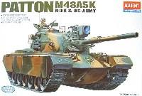アカデミー1/35 ArmorsM48A5K パットン戦車