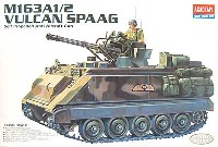 M-163A1/2 バルカン SPAAG