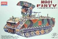 アカデミー1/35 ArmorsM-981 FISTV
