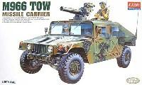 M-966 TOW キャリアー