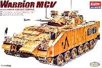 アカデミー1/35 Armorsウォーリア MCV