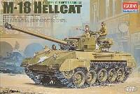 アカデミー1/35 ArmorsM18 ヘルキャット