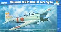 トランペッター1/24 エアクラフトシリーズ三菱 A6M2b 零戦21型