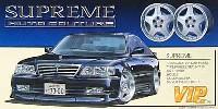 アオシマ1/24 VIPカー パーツシリーズオートクチュール シュプレム (19インチ引っ張りタイヤ・ディープリムホイール)