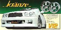 アオシマ1/24 VIPカー パーツシリーズクレンツェ ケルベロス (18インチ)