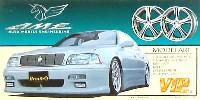 アオシマ1/24 VIPカー パーツシリーズAME モデラート・エクセレント(18インチ)