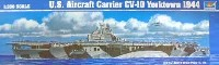 トランペッター1/350 艦船シリーズアメリカ海軍空母 ヨークタウン CV-10