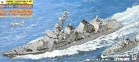 ピットロード1/700 スカイウェーブ J シリーズ海上自衛隊 護衛艦 DD-110 たかなみ (すがしま型掃海艇付属)