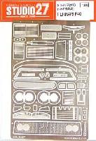 フェラーリ F40 グレードアップパーツ