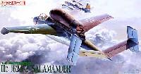 ドラゴン1/48 Master SeriesHe-162A-2 サラマンダー