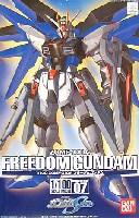 ZGMF-X10A フリーダムガンダム