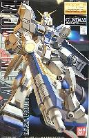 バンダイMG (マスターグレード)RX-78-4 ガンダム4号機