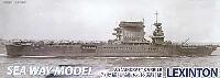 アメリカ海軍 空母 レキシントン 珊瑚海海戦
