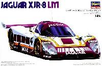 ハセガワ1/24 自動車 CCシリーズジャグヮー XJR-8 LM (ル・マンタイプ)