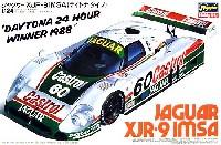 ハセガワ1/24 自動車 CCシリーズジャグヮー XJR-9 IMSA (デイトナ タイプ)