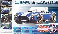 フジミ1/24 リアルスポーツカー シリーズ (SPOT)シェルビー アメリカン コブラ 427S/C デラックスバージョン